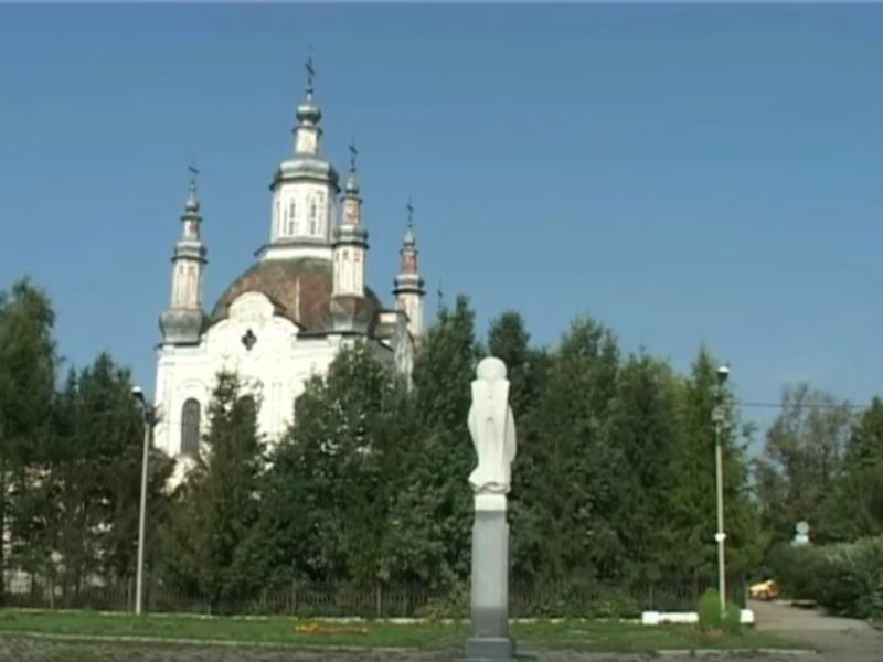 Город Шадринск Курганской области // Стоп-кадр YouTube