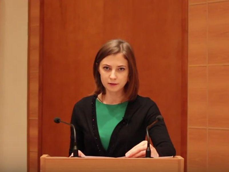 Наталья Поклонская // стоп-кадр из видеообращения