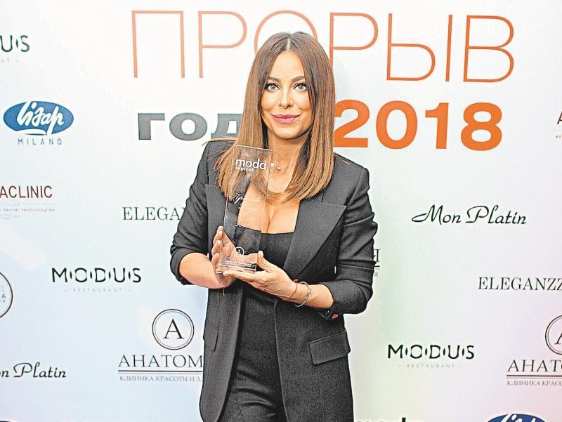 Ани Лорак с наградой