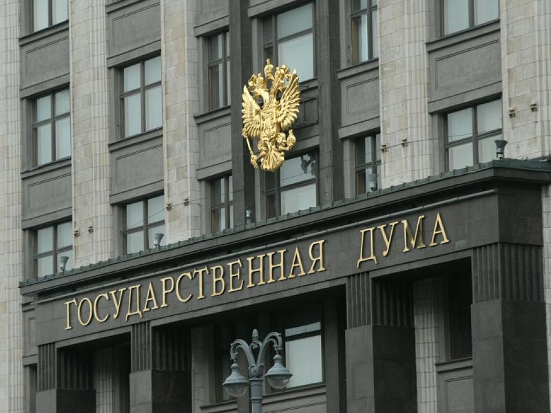 Здание Госдумы // Фото: Global Look Press