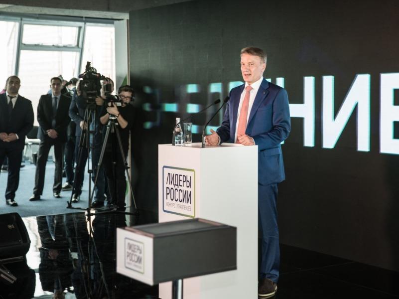 Президент, Председатель Правления ПАО «Сбербанк России» Герман Греф