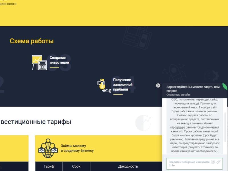 """Сайт компании (на скриншоте) сообщает, что """"во всех странах мира все операции временно приостановлены на всех платформах"""", но """"причин для переживаний нет"""""""