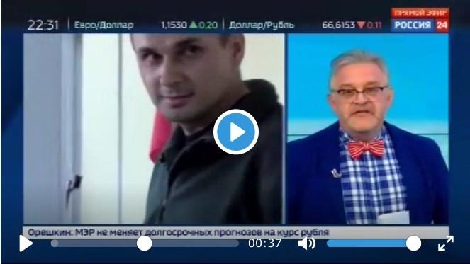 Федеральный телеканал усомнился в голодовке Сенцова