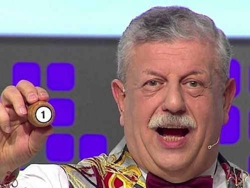Кадр: «Русское лото»