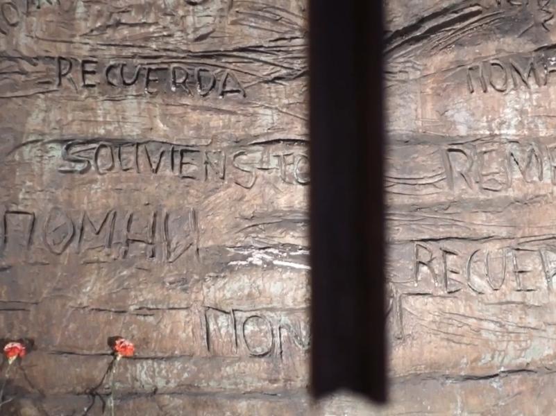 стоп-кадр / Youtube / Музей истории ГУЛАГа