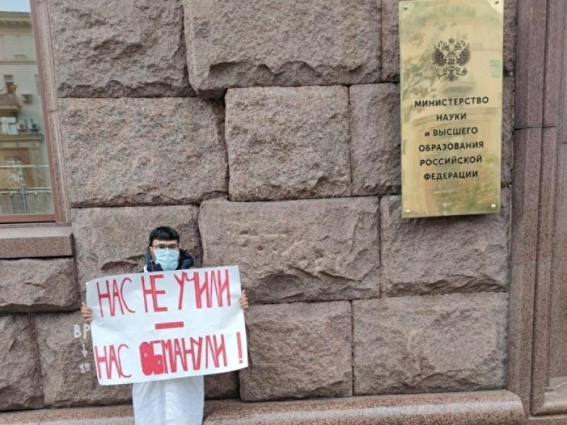 Фото: Представители студентов вуза ТГМУ