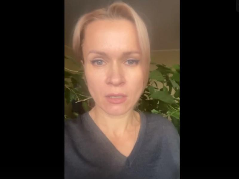Мария Пономаренко // Скриншот с видео
