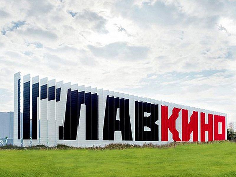 Фото: glavkino.ru