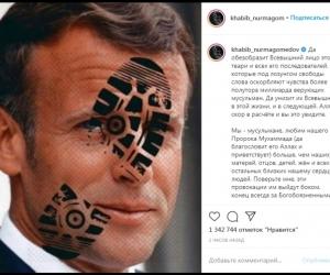 Фото: Instagram