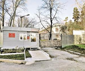 Уктусский пансионат для некоторых – обитель скорби // фото в статье: соцсети