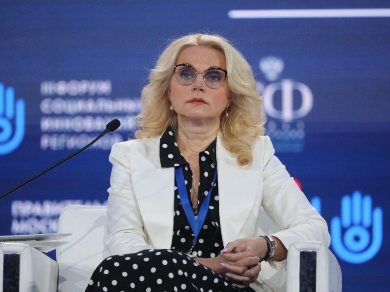 Татьяна Голикова // Фото: Global Look Press