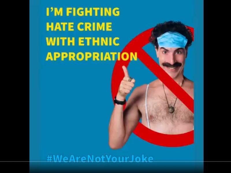 Скриншот видеозаписи инфокампании «Мы не твоя шутка»