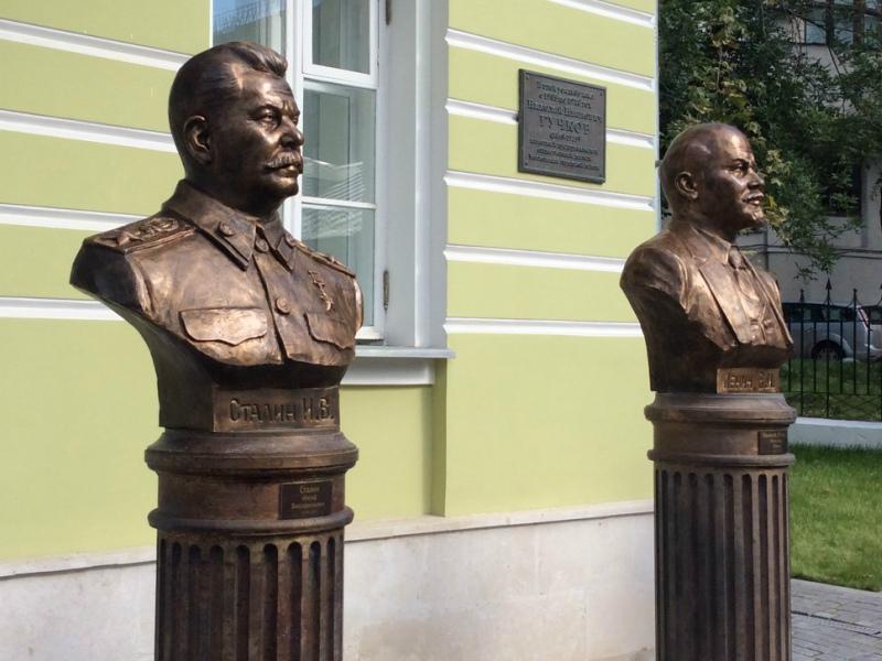 Цены на памятники тюмень вакансии цена на памятники саратов ул