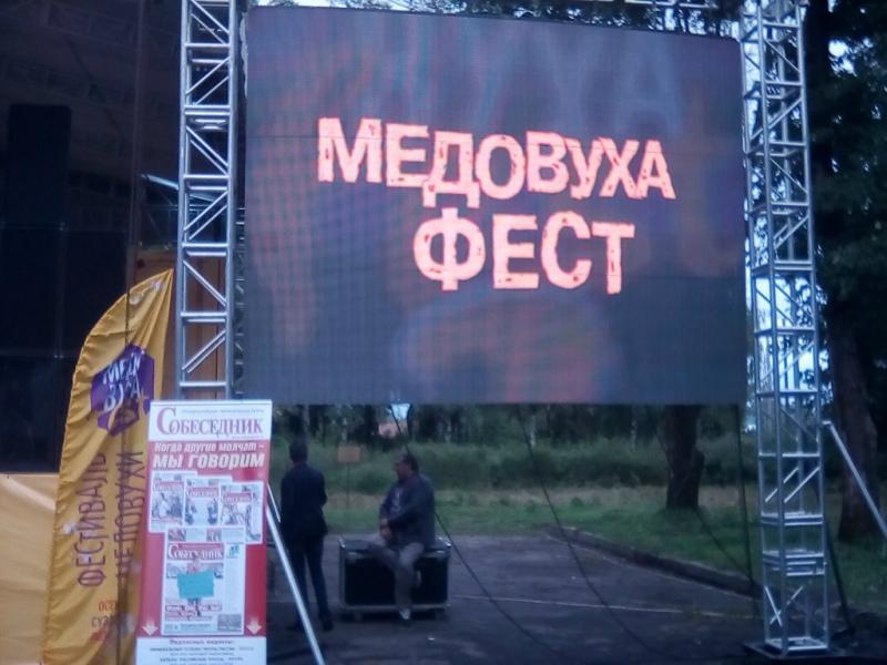 Фото: Александр Минайчев / «Собеседник»