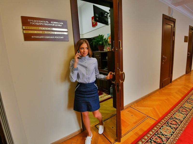 Наталья Поклонская // Фото: Global Look Press
