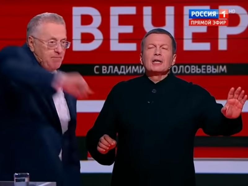 """стоп-кадр // канал """"Россия 1"""""""