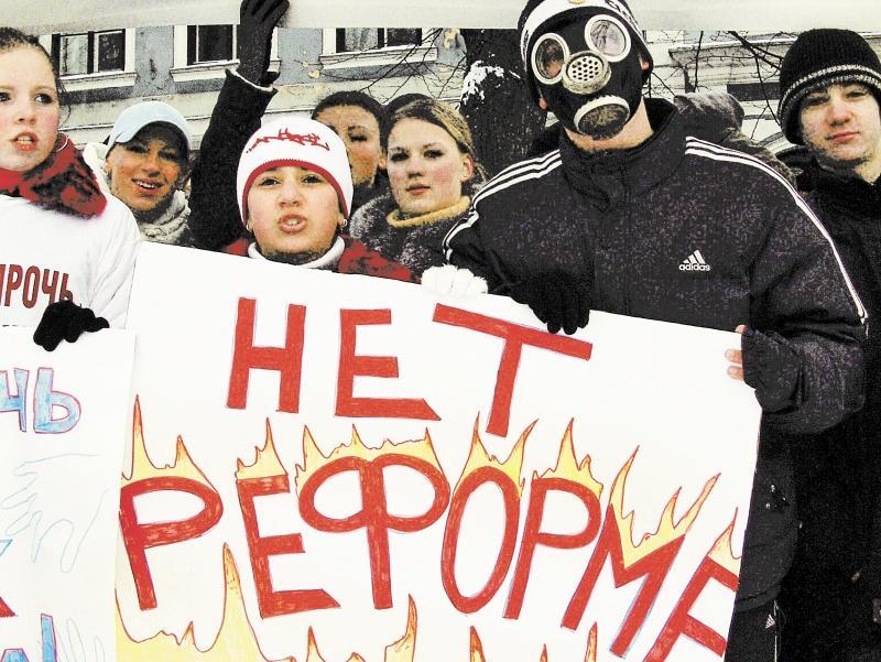Протест против пенсионной реформы результатов тоже не дал // фото: Global Look Press