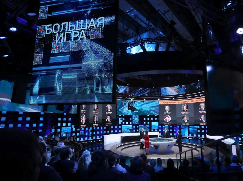 «Первый канал» ближе к полуночи затеял «Большую игру» – новую программу, посвященную противостоянию России и США // фото: Global Look Press