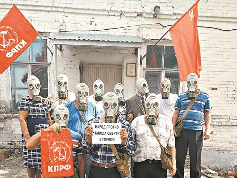 Саратовский протест обрел новое лицо // фото в статье: КПРФ Саратов