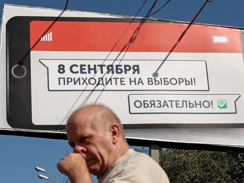Фото: Шарифулин Валерий / ТАСС