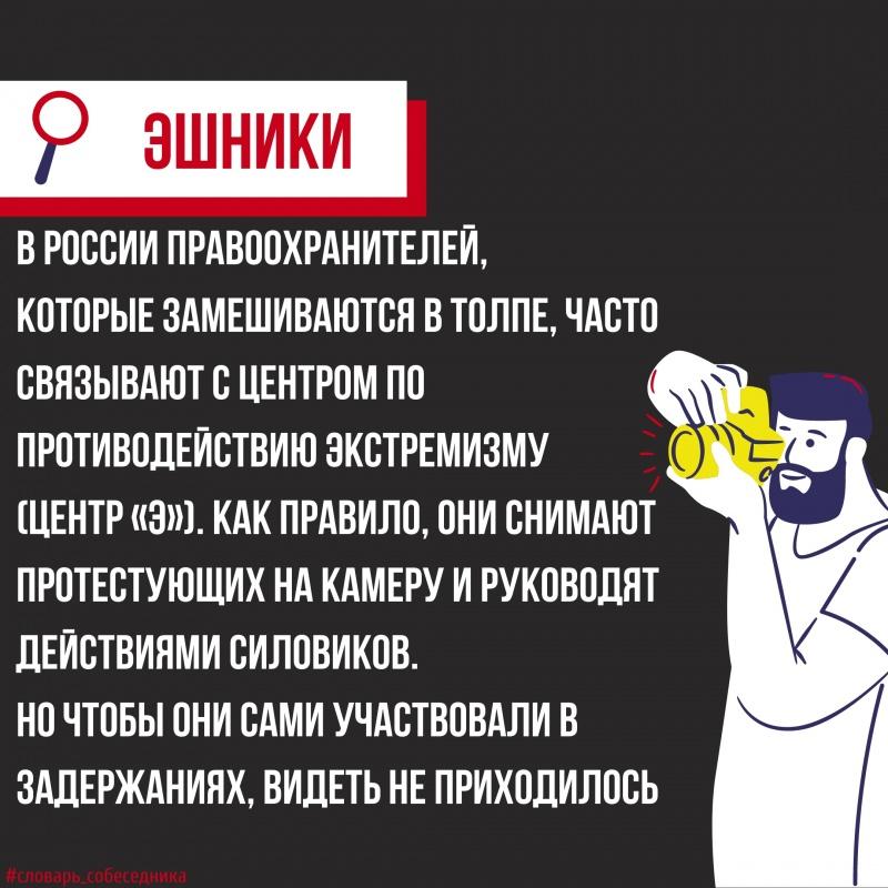 """переедут ли белорусские """"тихари"""" на российские митинги?"""