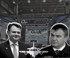 Наследники вертолетных денег Сердюкова: откуда миллионы у управленцев убыточной ОАК?
