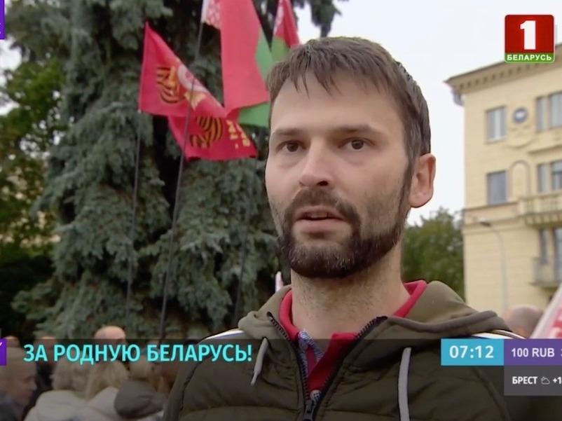 "Скриншот из сюжета ""Беларусь 1"""
